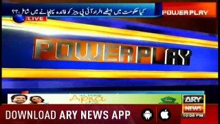 Power Play | Arshad Sharif  | ARYNews | 22 August 2019