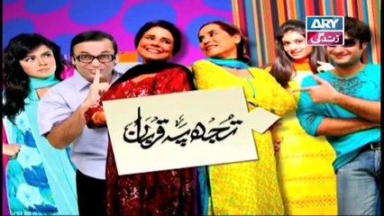 Tujh Pe Qurban Episode 42 & 43 - 22nd August 2019