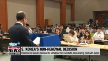 Expert's take on S. Korea's withdrawal from intel-sharing pact with Japan - David Maxwell