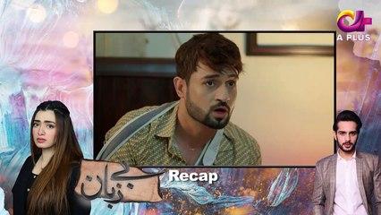Bezuban - Episode 40 | Aplus Dramas | Usama Khan, Nawal Saeed, Junaid Akhter, Mahlaqa Baloch