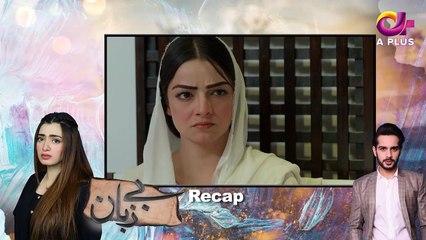 Bezuban - Episode 41 | Aplus Dramas | Usama Khan, Nawal Saeed, Junaid Akhter, Mahlaqa Baloch