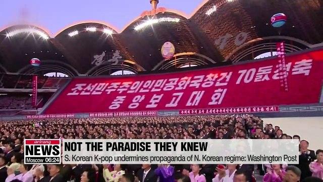 K-pop luring young North Koreans to cross border: Washington Post