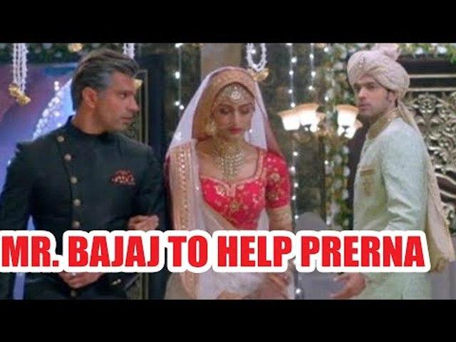 Kasautii Zindagii Kay: Not Anurag, but Mr. Bajaj to help Prerna