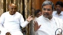 ದೇವೇಗೌಡ ವಿರುದ್ಧ ಸಿದ್ದರಾಮಯ್ಯ ವಾಗ್ದಾಳಿ | Siddaramaiah | Oneindia Kannada
