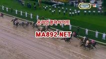 온라인경마 MA892%NET 사설경마정보 서울경마예상 경마예상사이트