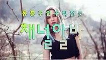 동대문 1인샵아르바이트 「「 CHANNElalba.com 」」 1인샵아르바이트 ㏧ 1인샵알바모집 ㏢ 1인샵알바 ㍘ 1인샵알바정보제공