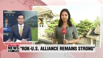 Blue House says it will work to upgrade ROK-U.S. alliance even after decision to leave GSOMIA