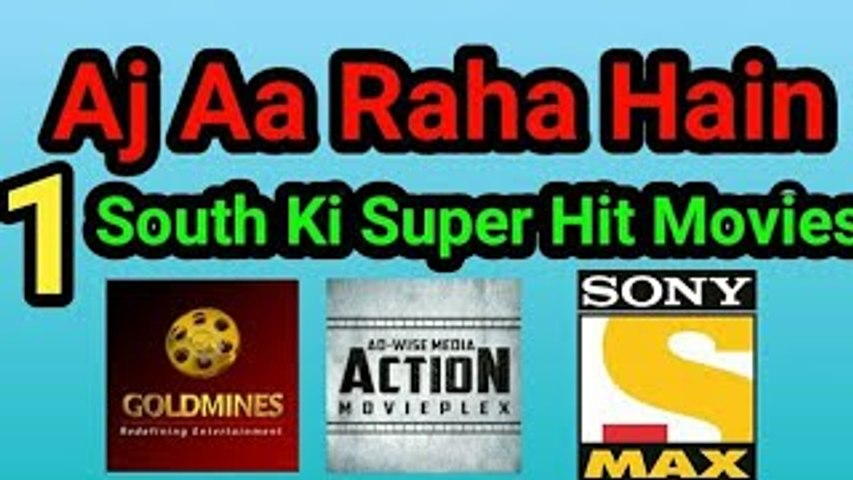 Today's Premiere 1 New South Hindi Dubbed Movies Tv - Youtube.