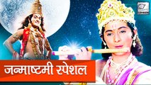Janmashtami Special: 3 Actors Who Played Lord Krishna On-Screen