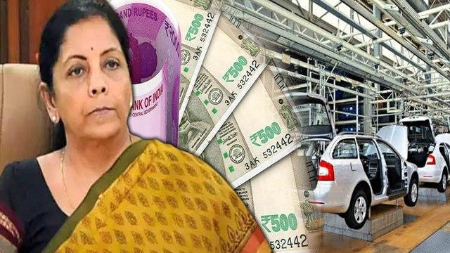 கடும் சரிவில் இந்திய பொருளாதாரம்... நிர்மலா சீதாராமன் அவசர ஆலோசனை | Indian Economy