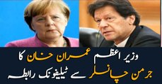 PM Imran Khan telephonic contact with German Chancellor
