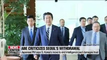 Japanese PM Shinzo Abe criticizes S. Korea's move to end GSOMIA