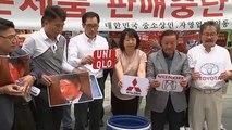 Tokyo-Séoul : le pacte militaire est enterré