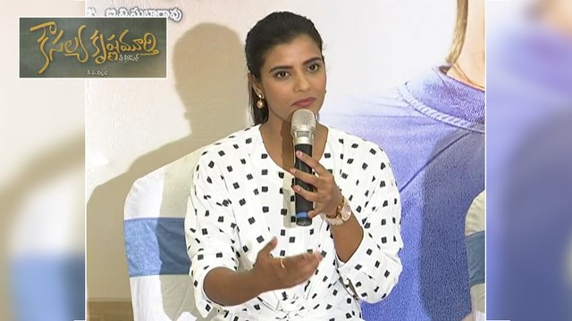 Kousalya Krishnamurthy Movie Team Press Meet || Aishwarya Rajesh || KSRama Rao || Filmibeat Telugu