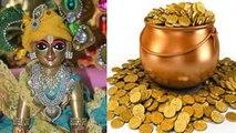 जन्माष्टमी की रात एक सिक्का बदल देगा आपकी किस्मत | Janmashtami Tips for Good luck | Boldsky