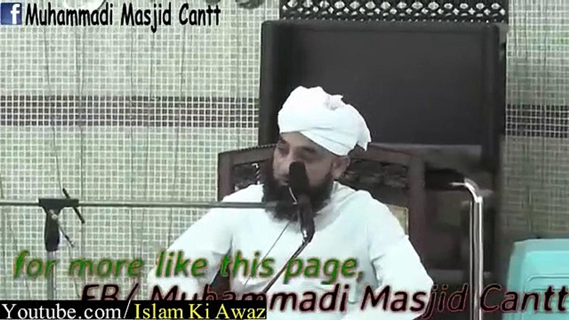 Gheebat Kia Hy - Muhammad Raza Saqib Mustafai Latest Full Bayans
