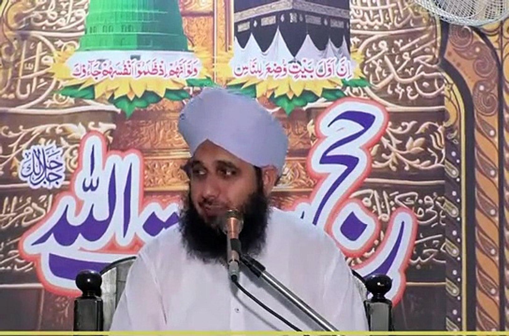 Hajj or Ahraam Bandhany ka Tariqa By Muhammad Ajmal Raza Qadri