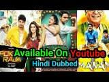 Top 5 South Hindi Dubbed Movies Unofficial Available On Youtube.