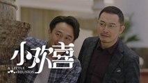 《小歡喜》第48集精彩預告