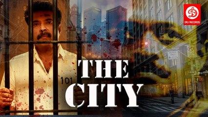 THE CITY | Super Hit Telugu Movie | Suresh Gopi , Lalu Alex