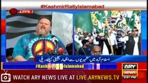 Special Transmission on Kashmir Rally  23rd August 2019