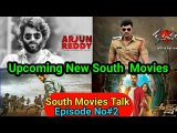 Upcoming New South Hindi Dubbed Movies2019-Kavacham-Mudra-Saksyam,South Movies Talk -2