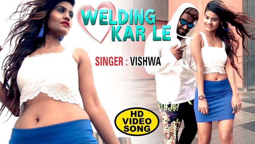 वेल्डिंग कर ले - Video Song - Vishwa - Welding Kar Le - Latest Hindi Song 2019