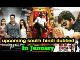 Top 5 Upcoming South Hindi Dubbed Movie In January.(Release On Thither).