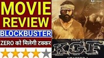 KGF Movie Hindi 2 Minute Quick Review (My Opinion)  - Video