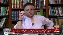 Hukumat Me Aane Se Pehle PTI Ne Sabse Bari Galti Kia Ki Thi.. Hassan Nisar Telling