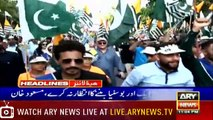 ARY News Headlines |Opposition rejects latest appointments of ECP members| 11PM | 23 August 2019