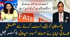 FO rejects Indian media report of FATF blacklisting Pakistan