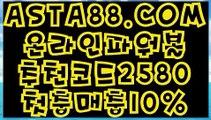 《10년차 메이저사이트》 먹티x  GCGC338.COM  #김고은   #송유빈   #감스트  스피드토토 를 이용하는 유저분들을위해 검증된 1x벳가입 와이즈토토 온라인블랙잭 포커노하우 인터넷아바타배팅 바카라하는곳 를 BIS가 제공합니다