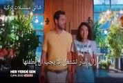 مسلسل انت في كل مكان الحلقة 11 إعلان 1 مترجم للعربية لايك واشترك بالقناة