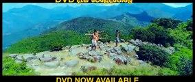 Goree (2019) - Part 01 | Sinhala Movie