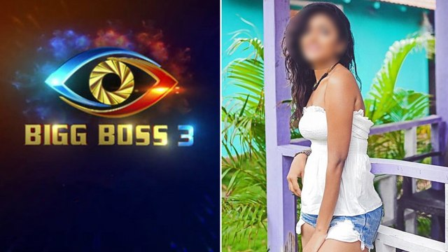 Bigg Boss Telugu 3 : Eesha Rebba To Enter In Bigg Boss House    Filmibeat Telugu