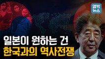 [엠빅뉴스] 100년 만의 역사전쟁, 2편 - 한국에는 왜 위안부 전문기자가 없을까?