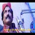 Na Maar Jhomra -  Ghulam Abbas Gulderwie Saraiki Song