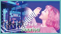 [HOT] KISUM - Sooriya,  키썸 - 술이야 Show Music core 20190824