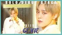 [Solo Debut] VIINI- GENIE,   권현빈- 도깨비방망이   Show Music core 20190824