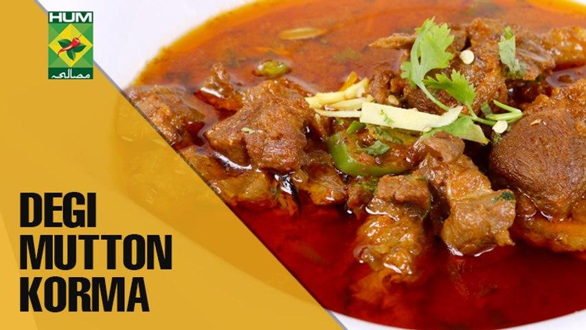 Dawat wala Degi Mutton Korma | Tarka | MasalaTV Show | Rida Aftab
