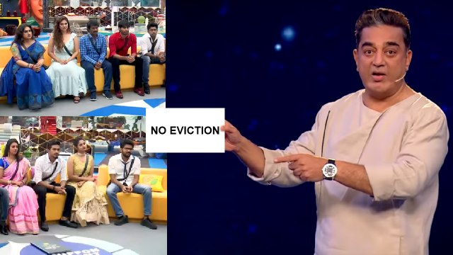 Bigg Boss 3 Tamil : Elimination : இந்த வாரம் யாரும் வெளியேறமாட்டார்களா?- வீடியோ