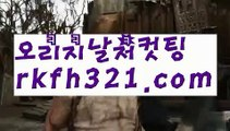 {{한게임바둑이}}【로우컷팅 】【rkfh321.com 】홀덤바후기【Σ rkfh321.comΣ 】홀덤바후기pc홀덤pc바둑이pc포커풀팟홀덤홀덤족보온라인홀덤홀덤사이트홀덤강좌풀팟홀덤아이폰풀팟홀덤토너먼트홀덤스쿨강남홀덤홀덤바홀덤바후기오프홀덤바서울홀덤홀덤바알바인천홀덤바홀덤바딜러압구정홀덤부평홀덤인천계양홀덤대구오프홀덤강남텍사스홀덤분당홀덤바둑이포커pc방온라인바둑이온라인포커도박pc방불법pc방사행성pc방성인pc로우바둑이pc게임성인바둑이한게임포커한게임바둑이한게임홀덤텍사스홀