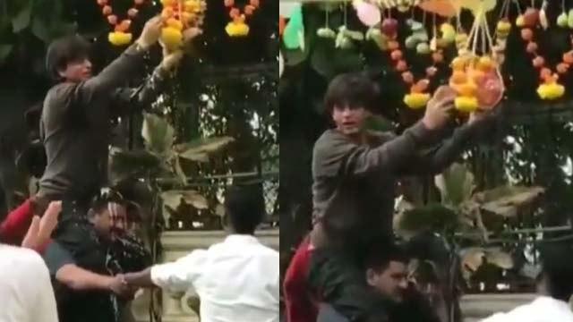 Janmashtami 2019: Shahrukh Khan breaks dahi handi & celebrates the festival; WATCH | FilmiBeat