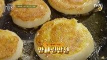 (예고) 양파링밥전!!! 양파링 안에 볶음밥을 쏘옥!! 대박...b