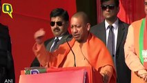 'Congress and AAP's Kejriwal Fed Terrorists Biryani': Yogi Adityanath