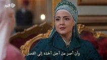 مسلسل السلطان عبدالحميد الحلقة 107 مترجم || مسلسل السلطان عبدالحميد الثاني الموسم الثاني الحلقة 107 مترجم