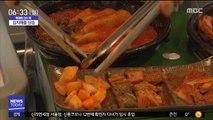 [이슈톡] '면역력 높여준다' 소문에 김치 판매량 급증