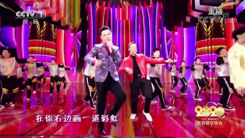 [2020央视春晚]歌舞《过年迪斯科》演唱陈伟霆张艺兴董宝石完整版