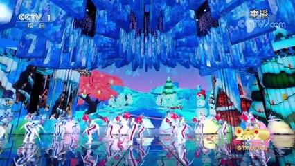 [2020央视春晚]少儿歌舞《鼠我们幸福》表演空军蓝天幼儿艺术团捌拍未来艺术中心完整版